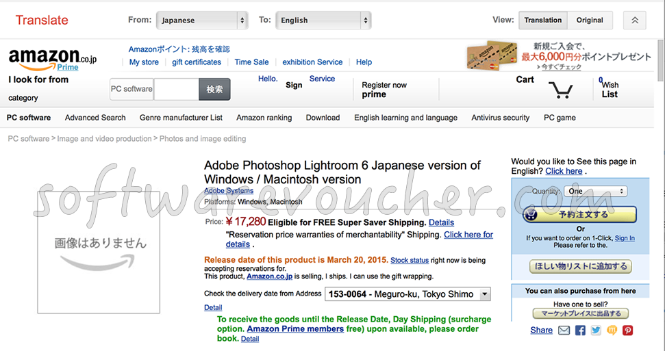 lighroom 6 on amazon japan